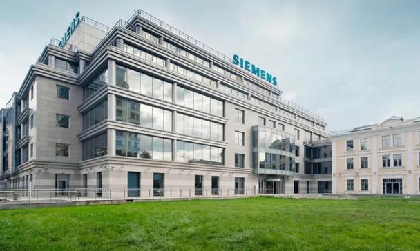 OOO Siemens Digital Factory